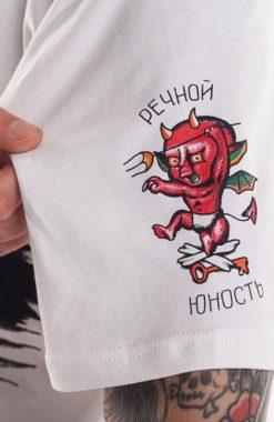ЮНОСТЬ х Дмитрий Речной: Кот